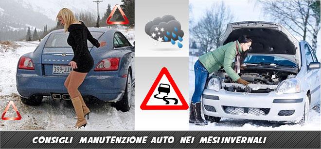 consigli-manutenzione-auto-nei-mesi-invernali